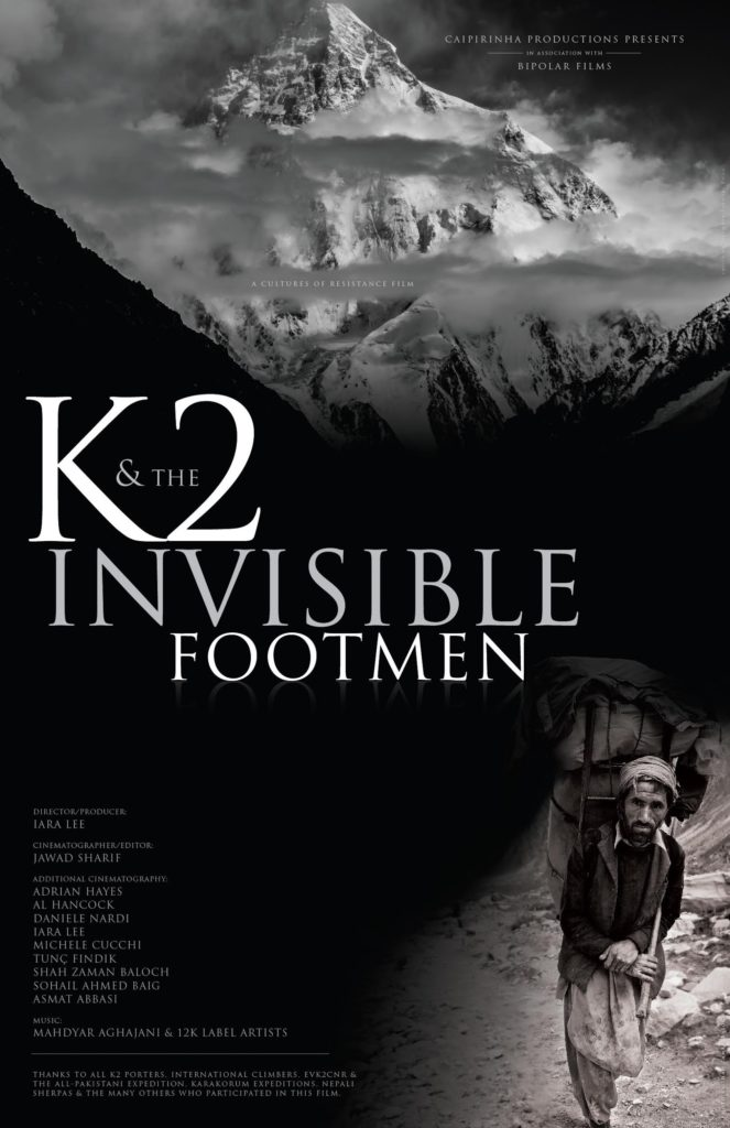 The Invisible Footmen | 4Play