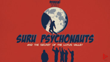 Suru Psychonauts And The Secret Of The Lotus Valley